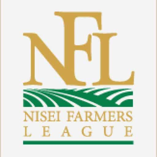 Nisei Farmer's League